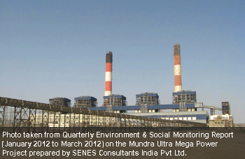Mundra Ultra Mega Power Project